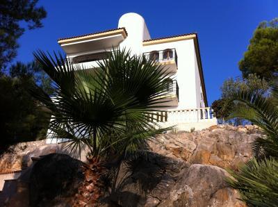 Vistas exteriores del alojamiento Alquiler Apartamento 11420 Oropesa del Mar