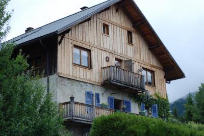 Alquiler Apartamento 1309 Flumet Val d'Arly
