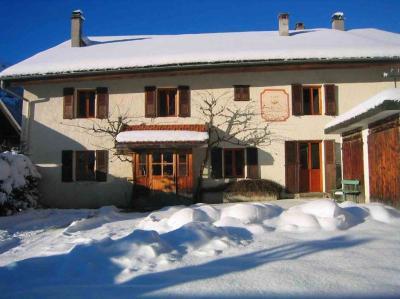Vistas exteriores del alojamiento Alquiler Casa 16107 Les Contamines Montjoie