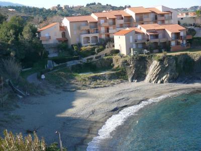 Vistas desde el alojamiento Alquiler Apartamento 60529 Collioure