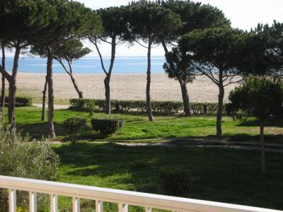 Vistas desde la terraza Alquiler Apartamento 73783 Argeles sur Mer