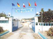 Habitaciones Nazar� 1 a 30 personas
