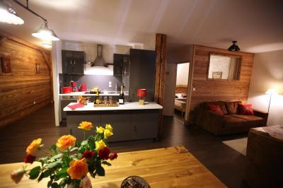 Alquiler Apartamento 63869 Valloire